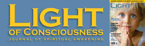Light of Consciousness
